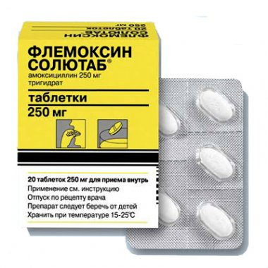 Флемоксин Солютаб таб. 250мг №20 *ЖВ (Нидерланды/Astellas Pharma Europe B.V. - Нидерланды)